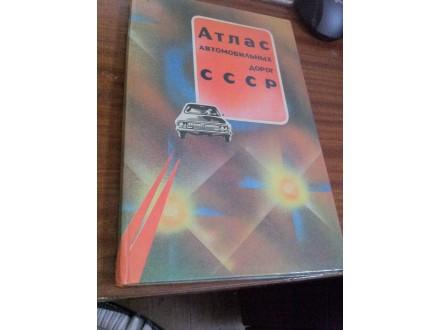 Atlas automobilskih puteva u SSSr-u na ruskom
