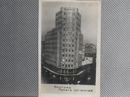 B E O G R A D -PALATA TRG FONDA 1930/40 (VI-39)