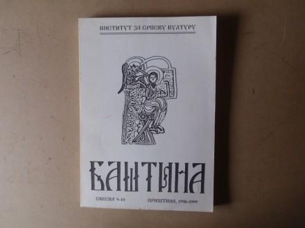 BAŠTINA 9 - 10 - Institut za srpsku kulturu