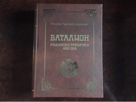 BATALION - Rudinsko - Trepacki 1912-1915