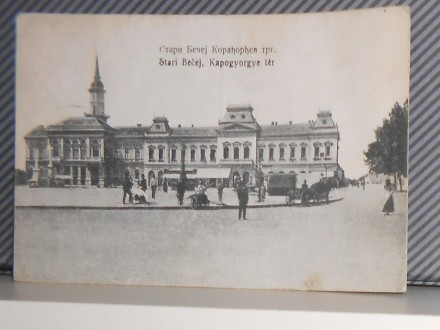 BEČEJ- KARAĐORĐEV TRG -1930-1935   ( II-45 )