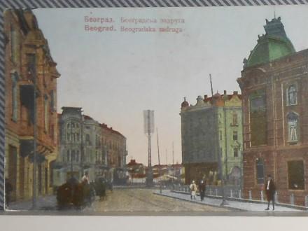 BEOGRAD -BEOGRADSKA  ZADRUGA-1920/30 (VI-81)