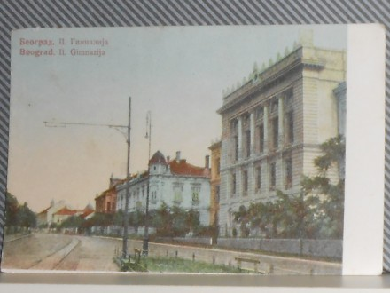 BEOGRAD -  II  GIMNAZIJA -1920/30   (VI-95)