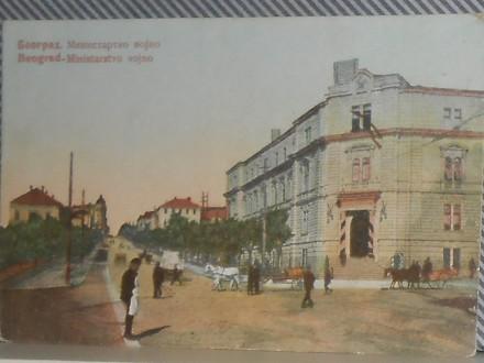 BEOGRAD - MINISTARSTVO  VOJNO -1920/30  (VI-96)