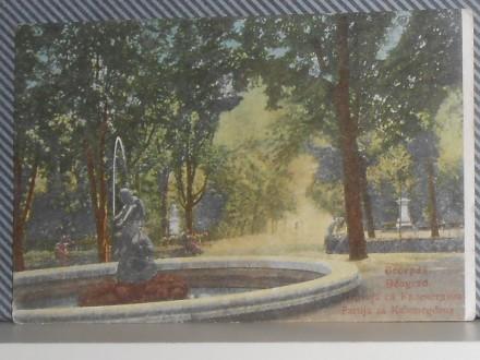 BEOGRAD  -PARTIJA  SA  KALEMEGDANA 1920/30 (VI-78)