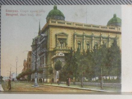 BEOGRAD - STARI  KRALJEVSKI  DVOR -1920/30 (VI-91)