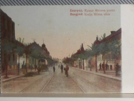 BEOGRAD - UL .KRALJA MILANA-1920/30 (VI-85)