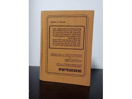 BIBLIJSKO BOGOSLOVSKI rečnik Dragiša Lj. Miletić