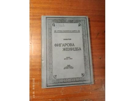 BOMARŠE - FIGAROVA ŽENIDBA (1925)