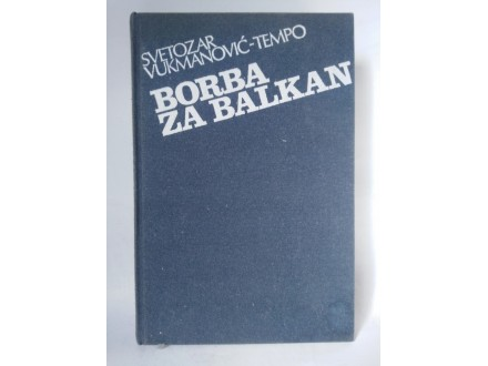 BORBA ZA BALKAN Svetozar Vukmanović Tempo