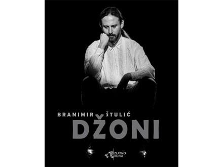 BRANIMIR DŽONI ŠTULIĆ - Kamenko Pajić, Dušan Vesić