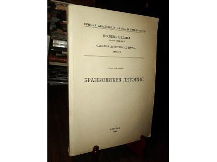 BRANKOVIĆEV LETOPIS - Relja Novaković