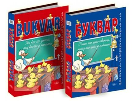 BUKVAR - grupa autora