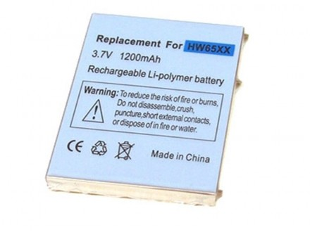 Baterija za HP Ipaq rw6965