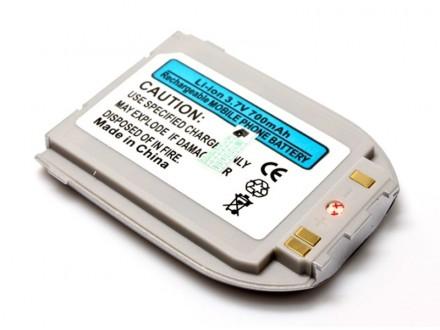 Baterija za LG C1150 siva