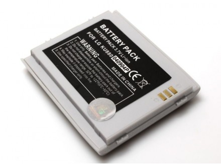 Baterija za LG U880 siva