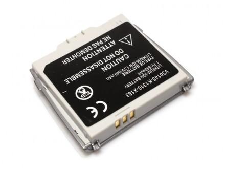 Baterija za Panasonic X70 siva