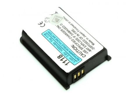 Baterija za Siemens A35 650mAh