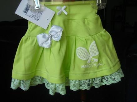 Bebi bodi suknja br ,,80,86 i 92 RASPRODAJA