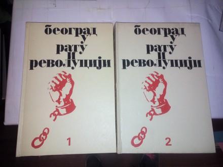 Beograd u ratu i revoluciji I i II