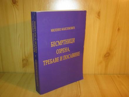 Besmrtnici Ozrena, Trebave i Posavine - M. Maksimovic