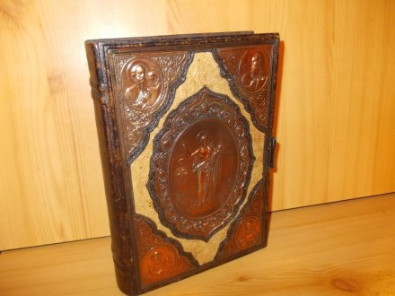 Biblija, ruska, izuzetan rad