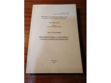 Bibliografija u časopisu filolog Ana Golubović