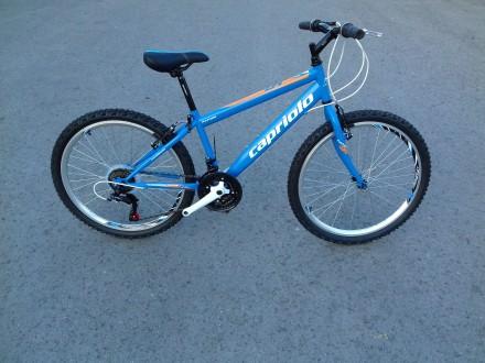 Bicikl deciji Capriolo Rapide 24`` tocak plavi