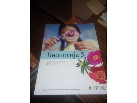 Biologija 5 - Logos - Subakov-Simić Veljić