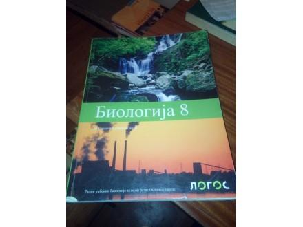 Biologija 8 - Logos - dr Gordana Subakov-Simić