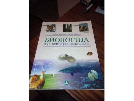Biologija 8 - Zavod - Lakušić Jovanović