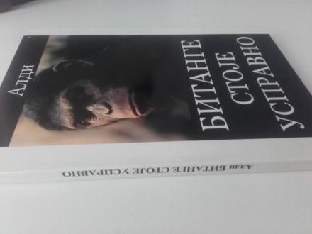 Bitange stoje uspravno - Radomir Pantić ALDI