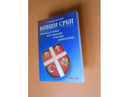 Bivši Srbi:rimokatolici,muslimani,rumuni,crnogorci