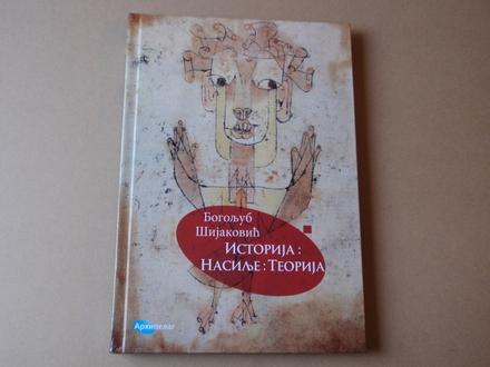 Bogoljub Šijaković - Istorija Nasilje Teorija