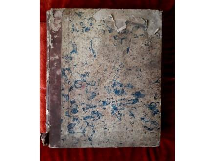 Bogoslužbena knjiga  iz 1810 godine