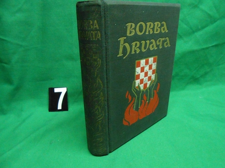 Borba Hrvata, M. Glojnarić -političke istorije (1919/39