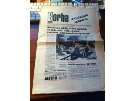 Borba vanredno izdanje 25 . decembar 1994.