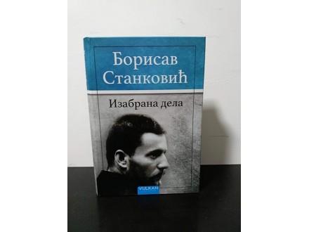 Borisav Stanković IZABRANA DELA Novo