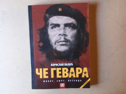 Borislav Lalić - ČE GEVARA ŽIVOT SMRT LEGENDA