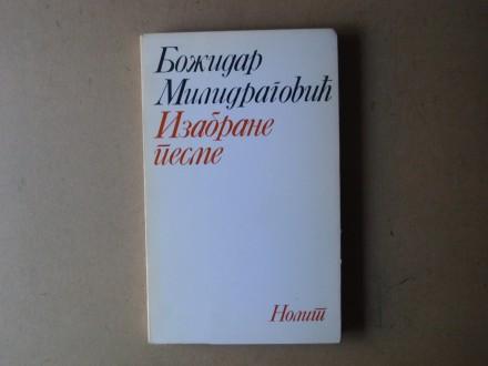 Božidar Milidragović - IZABRANE PESME