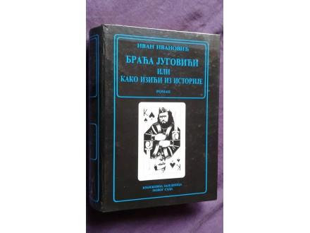 Braća Jugovići ili kako izići iz istorije, Ivan Ivanovi