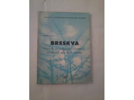 Breskva - Mihailo Tošić