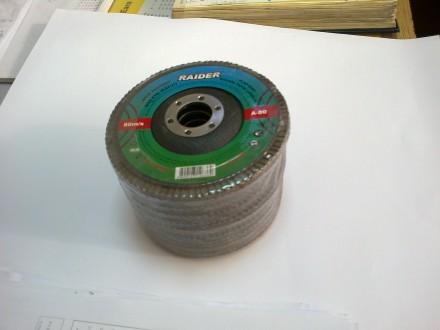 Brusni lamelasti disk 115