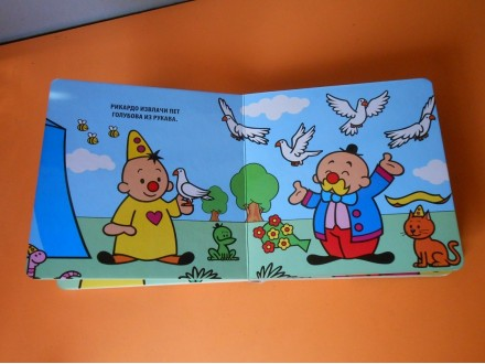 Bumba,, Hokus pokus Kartonska slikovnica-ćirilica