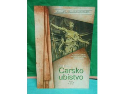 CARSKO UBISTVO Pol Doerti,Rim četvrtog veka
