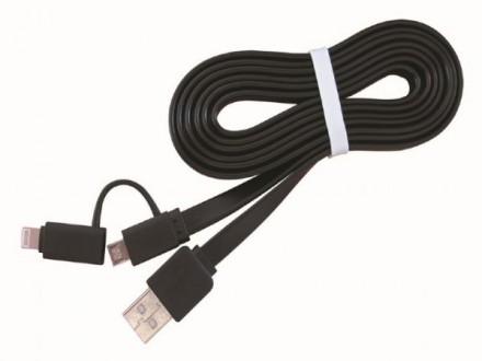 CC-USB2-AMLM2-1M USB charging combo cable iPhones 8-pin + Micro USB, black, 1 m