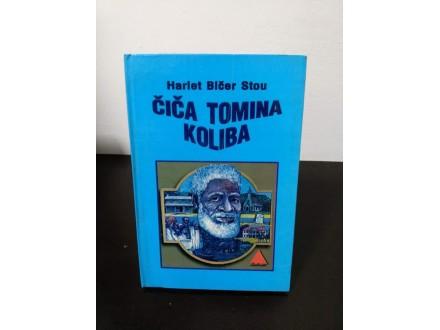 ČIČA TOMINA KOLIBA, Hariet Bičer Stou