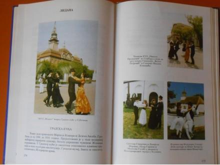 CIGANČICA Srpske igre podvoje u Vojvodini,PČESA