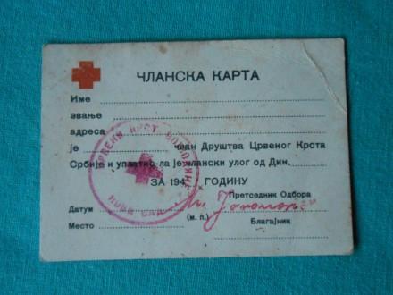 ČLANSKA KARTA CRVENOG KRSTA-194..-BLANKO-/IR-01/
