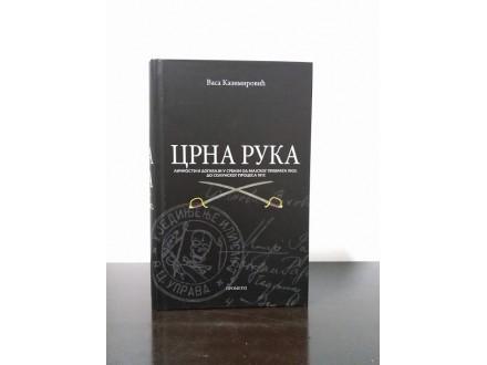 CRNA RUKA, Vasa Kazimirović NOVO